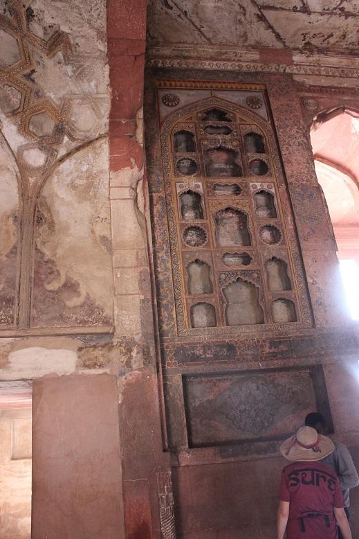 Agra 300