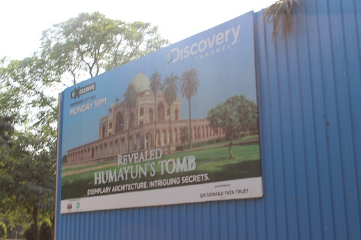 Pilgrimage 2015: Whats Up with the Mughals?