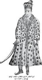 Sikander Lodi
