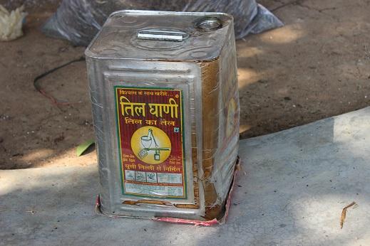 Triphala oil 24jpg